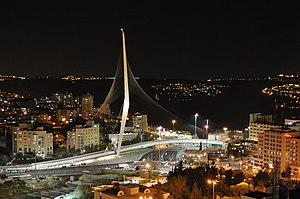 Jerusalem Foundation - Image: Jerusalem Chords Bridge