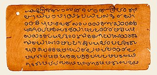 Vatteluttu (script) Special Kind of writing lipi of Malayalam in 15th Century
