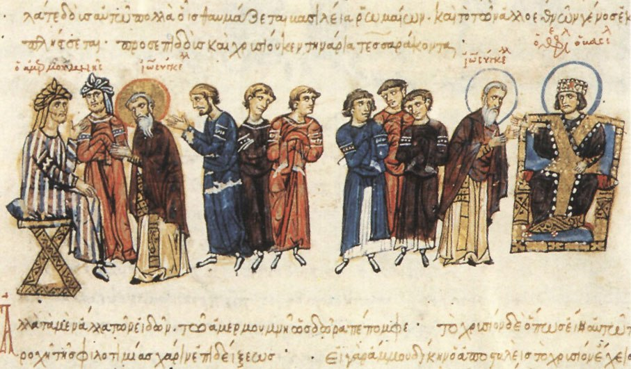 John the Grammarian as ambassador before Theophilos and Mamun