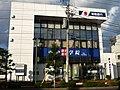 Joyo Bank Omika Branch.jpg