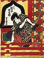 Kōshirō Matsumoto V as Ishikawa Goemon.jpg