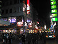 KFC-AW-Cologne-November-2003.jpg