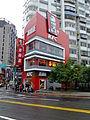 KFC Beitou Guangming Restaurant 20121111.JPG