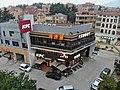 KFC drive through restaurant in Qingdao.jpg