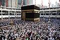 Kaaba, Masjid Al-Haram, Mecca, Saudi Arabia - panoramio.jpg