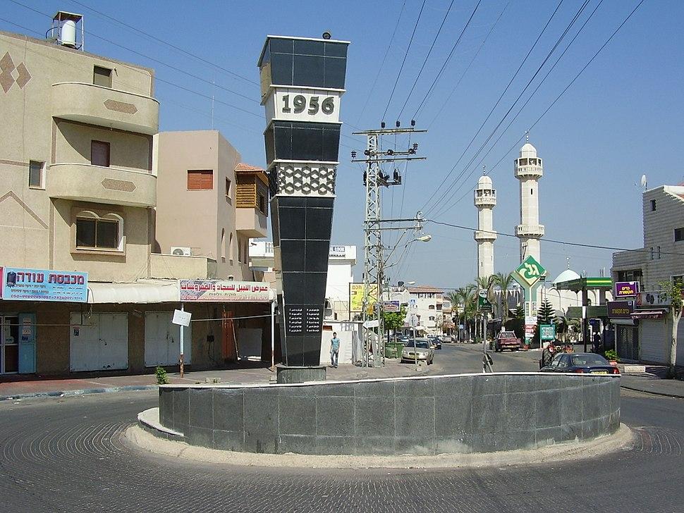 Kafr Quasim Memorial, Israel