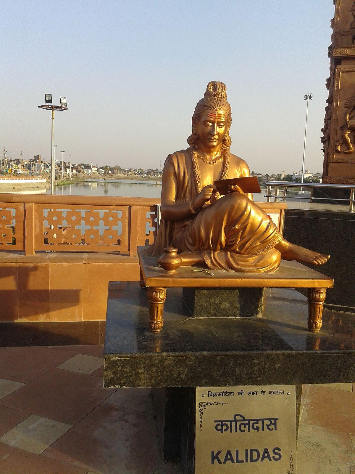 Kalidasa sanskrit