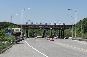 kamogawa toll road