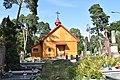 Kaplica Truszkowskich na cmentarzu parafialnym w Augustowie 01.jpg