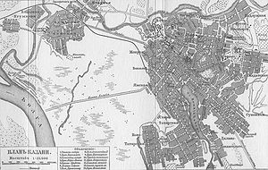 Kazan - Kazan city map from the 19th century, Russian edition