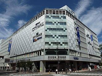 Temmabashi Station - Station building of Keihan