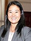 Keiko Fujimori em outubro de 2010.jpg
