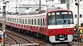 Keikyu-railway-601F-20200104-154010.jpg