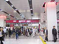 Keio Line Shinjuku Station (ticket gate).jpg