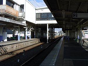 Keisei-Sakura Station - Platforms