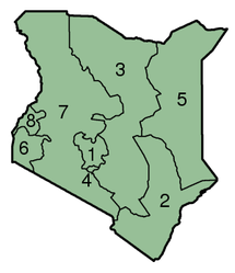 Kenya Provinces numbered 300px.png