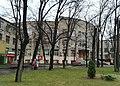 Kharkiv modern building.jpg