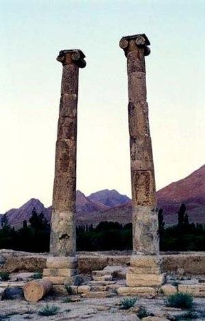 Mahallat - Khorheh ruins near Mahallat.