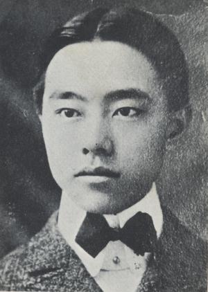 Kim Kyu-sik - Kim Kyu-sik (1890's)