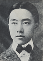 Kim Kyu-sik's teenage.PNG