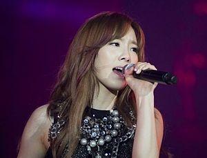 Kim Tae-yeon - Image: Kim Tae yeon at the Expo 2012 Yeosu (cropped)