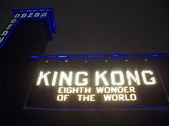 King Kong (2005 film) - The billboard at the Odeon Leicester Square premiere.