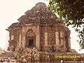 Kkm konark odisha india 4.jpg
