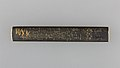 Knife Handle (Kozuka) MET 36.120.253 002AA2015.jpg