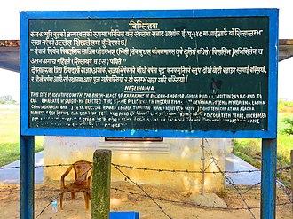 Koṇāgamana Buddha - Image: Koṇāgamana Buddha Ashoka (2)