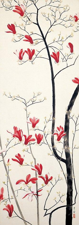 Kokei Kobayashi - Image: Kobayashi Kokei Magnolia Tree Google Art Project