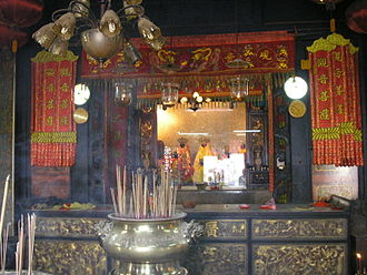 Goddess of Mercy Temple - The temple's main altar to Guanyin