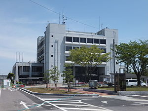 Kōnosu - Kōnosu City Hall