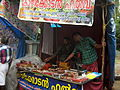 Koratty Muthy Thirunaal IMG 5521.JPG