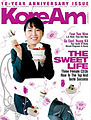 KoreAm 2008-04 Cover.jpg