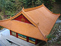 Korea-Danyang-Guinsa Gold Tiled Roof 3017-07.JPG