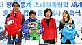Korea Special Olympics HongMyungbo 05 (8344444181).jpg