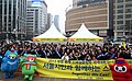 Korea Special Olympics PR 06 (8382225263).jpg