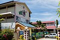 KotaKinabalu Sabah SMK-Sanzak-03.jpg