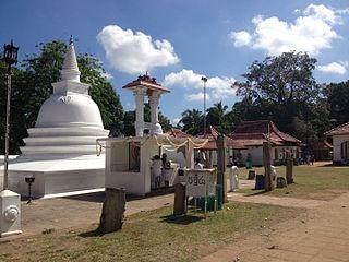 Kotte Raja Maha Vihara