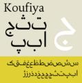 Koufiya mostra tipografica.png