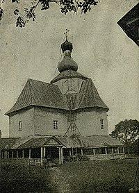 Krasny, Pračyścienskaja. Красны, Прачысьценская (1924).jpg