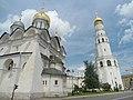 Kremlin cathedrals - panoramio (1).jpg