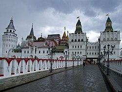 Kremlin in Izmaylovo.JPG