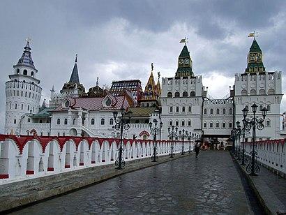 садон красоты ихмайдовский кремль как добраться