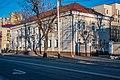 Kujbyšava street (Minsk, February 2020) p2.jpg