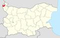 Kula Municipality Within Bulgaria.png