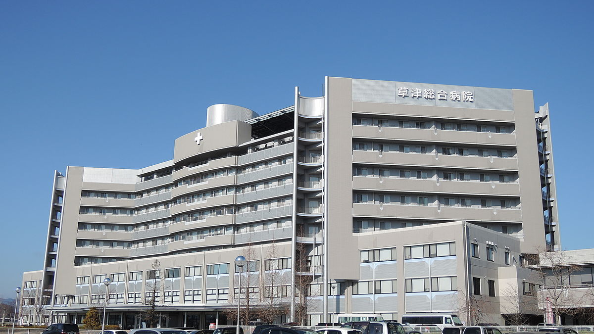 kusatsu chat sites Kusatsu hotel: traditional room was a treat - see 189 traveler reviews, 234 candid photos, and great deals for kusatsu hotel at tripadvisor.
