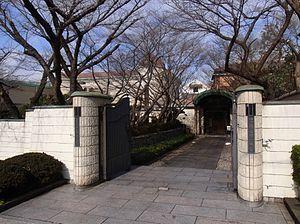 Kuwayama Art Museum 110118.jpg