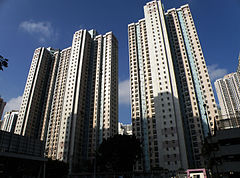 Kwai Chun Court east side.jpg