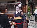 Kyoto, Japan, Fake Giesha Girl, Olym2 102.jpg